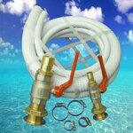 トイレバルブ配管マリントイレ用金具kitストレート仕様排水口38mm