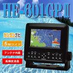 ホンデックスHE-601GP2アンテナ内蔵かんたんナビプロッターGPS魚探