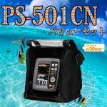 4.3���磻�ɥ��顼�վ�GPS��¢�ݡ����֥��õPS-501CN�Х�塼���åȡڵ�õ�ε�/GPS��õ/GPS��õ�ε���