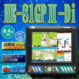 HE-81GP2-Di GPS内蔵仕様 8.4型カラー液晶プロッターデジタル魚探 HONDEX(ホンデックス)【魚群探知機/GPS魚探/GPS魚群探知機】