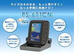 【入荷】2017年!HONDEX(ホンデックス)PS-611CN5型ワイドカラー液晶ポータブルGPS内蔵プロッター魚探