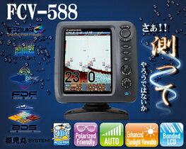 FCV588