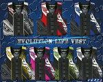 EVOLUTION(エボリューション)ライフベストJLV-36100