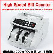ハイスピードBillCounter札カウンタージタル表示マネーカウンター紙幣計算機紙幣カウンター4桁表示デジタルお札カウンター【送料無料】