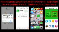 AndroidiPhone/iPadLightningUSBメモリー3in116GBUSBMacmicroUSBデータ、音楽再生、写真移動、コピー、ライトニング-LightningUSBフラッシュメモリーiphoneusbフラッシュメモリ【メール便送料無料】