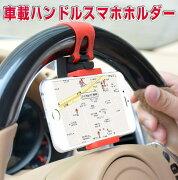 USB付き3連シガーソケット車のシガーソケットを3つに増設&USBポートも1つ備えたシガーソケット車充電器【定形外郵便送料無料】