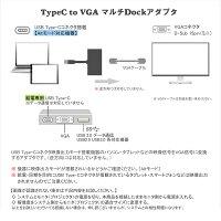 即日発送可★HDMItoVGA変換機コンバーターホワイトブラックHDMI信号をVGA出力信号に変換アダプター(オーディオ出力あり)HDMI2VGA【メール便送料無料】