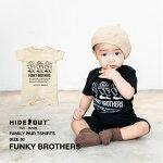 出産祝い・親子ペアTシャツ・ロンパース・パパママお揃い・オシャレキッズベビーに向けたプリントTシャツ・リンクコーデ「FUNKYBROTHERS」