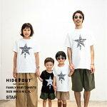 【レディースWM・メンズS・M・L・XLサイズ】出産祝い・親子ペアTシャツ・ロンパース・パパママお揃い・オシャレキッズベビーに向けたプリントTシャツ・リンクコーデ「STAR」