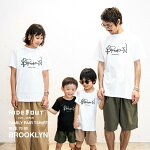 【ベビー70・80サイズ】出産祝い・親子ペアTシャツ・ロンパース・パパママお揃い・オシャレキッズベビーに向けたプリントTシャツ・リンクコーデ「BROOKLYN」
