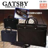 【GATSBY】ギャッツビー 軽量 ウレタン入り ブリーフケースGB-301】A4ファイルサイズ対応  男女兼用【D2】
