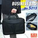 2ルーム ビジネスバッグ 【5213】【CLEAT】軽量 ベーシックタイプ A4ポケットサイズ対応 ブリーフケース 男女兼用 バッグ 男性用
