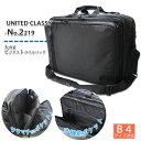 おまけつき 【B4サイズ対応】United Classy モバイル 多機能 ビジネスバッグ【2219】 【カジュアル 出張 機能充実】【D2】