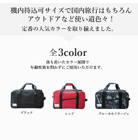 】【新製品】HANAismトランクキャリーLLサイズ4輪23インチTSAロックハナイズム