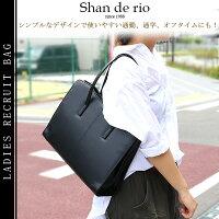 ビジネスバッグ【2091】リクルートバッグ就活バッグ通勤バッグ通学バッグ出張大容量軽量A4対応トートバッグ自立レザーショルダーバッグレディース