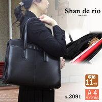 【リクルートバッグ】A4サイズ対応レディスビジネストートバッグ【SLB-001】【SLB-002】【SLB-003】通勤・通学就活にも10P05Dec15