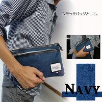 【9155】サコッシュ【メール便送料無料】