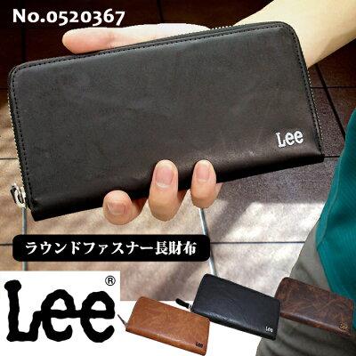 Lee ラウンドファスナー長財布