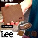 【Lee】リー 刺繍 本革 二つ折り財布...