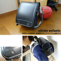 【olivier】オリジナルオリビエクラリーノFカラーステッチエンブレム鋲ランドセル日本製男の子軽量A4ポケットファイル対応【送料無料】5カラー10P26Mar16