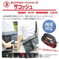 2019福袋メンズ10,000円超豪華5点セット人気ビジネスバッグ含むビジネスバッグサコッシュリュック財布ウォレット送料無料】