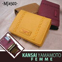 【KANSAI YAMAMOTO】ソフト牛革 レディース 二つ折り財布...