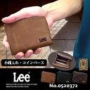 【Lee】リー ファスナー 刺繍 本革 小銭入れ【0520372】メン...
