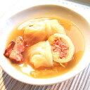 店頭大人気です。当店の自家製ベーコンを使用したとてもコクのあるおいしいコンソメスープで煮...