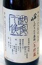 【限定された店舗のみで発売!】八海山本醸造しぼりたて原酒越後で候(青越後)1年貯蔵 29BY 720ml