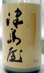 シルキーな舌触りの滓がらみは、瑞々しく膨らみのある旨みに溢れます【御代桜酒造さんの限定流...