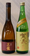 黒龍純米吟醸720mlと伊予賀儀屋純米サンシャイン720mlのセット