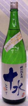 【山形は鶴岡市の加藤嘉八郎酒造】大山十水(とみず)特別純米無ろ過生原酒1.8L
