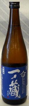 一ノ蔵15%特別純米原酒