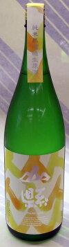 山縣(やまがた)アートラベル純米無ろ過生原酒1.8L