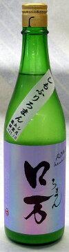 しもふりロ万純米吟醸うすにごり生酒1.8L27BY【福島県南会津町花泉酒造】