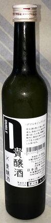 【酒を貴醸酒で仕込んだ珍しい酒】小左衛門ダブル貴醸酒生酒500ml
