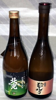 黒龍 純米吟醸 三十八号 720ml、北光正宗 特別純米ひやおろし720ml の2本セット
