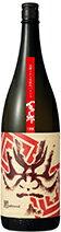 百十郎三枡紋(みますもん)純米吟醸1.8L【春の限定酒】