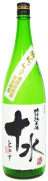 大山十水(とみず)うすにごり特別純米無ろ過火入原酒1.8L【山形は鶴岡市の加藤嘉八郎酒造】