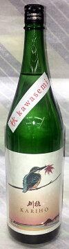 刈穂純米吟醸秋カワセミ1.8L【秋田県大仙市刈穂酒造】