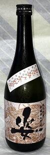 姿純米吟醸生原酒酒米8種類1.8L【香り高く濃厚な栃木の酒!】