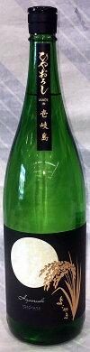 よこやま純米吟醸SILVERひやおろし720ml【長崎県壱岐市重家酒造】