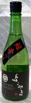 よこやま純米吟醸SILVER生酒720ml【長崎県壱岐市重家酒造】