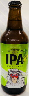 八海山ライディーンビールIPA瓶330ml
