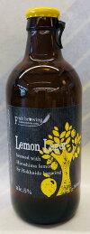 フルーツブルーイングレモンラガー瓶300ml