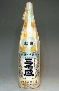 戦後からずっと辛口ひとすじ!【伝統の辛口!岐阜の名酒!】三千盛 純米酒 1.8L