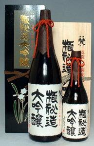 昭和43年日本で最初に市販された大吟醸!【福井県鯖江の限定酒!】梵 極秘造純米大吟醸 1.8L