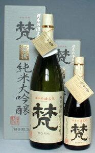 梵のスタンダードの純米大吟醸!【福井県鯖江の限定酒!】梵 特撰 純米大吟醸 1.8L