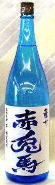 【夏季限定焼酎】薩州 赤兎馬 ブルー 20度 芋焼酎 1.8L