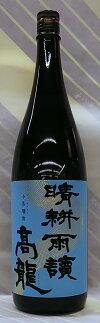 【黄麹仕込みの限定品】晴耕雨読高龍(タカオカミ)30度芋焼酎1.8L